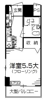ジェームスタウン相模大塚 701-5